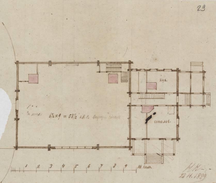 Дом-мастерская В.В. Верещагина. План. Арх. Н.В. Никитин. 1889.